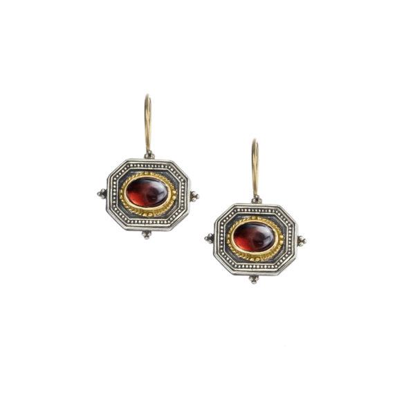 Gerochristo Solid 18K Gold & Sterling Silver Medieval-Byzantine Drop Earrings
