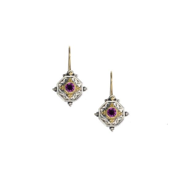 Solid 18K Gold & Sterling Silver - Medieval Byzantine Drop Earrings