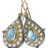 Solid 18K Gold, Sterling Silver & Pearls Medieval-Byzantine Earrings