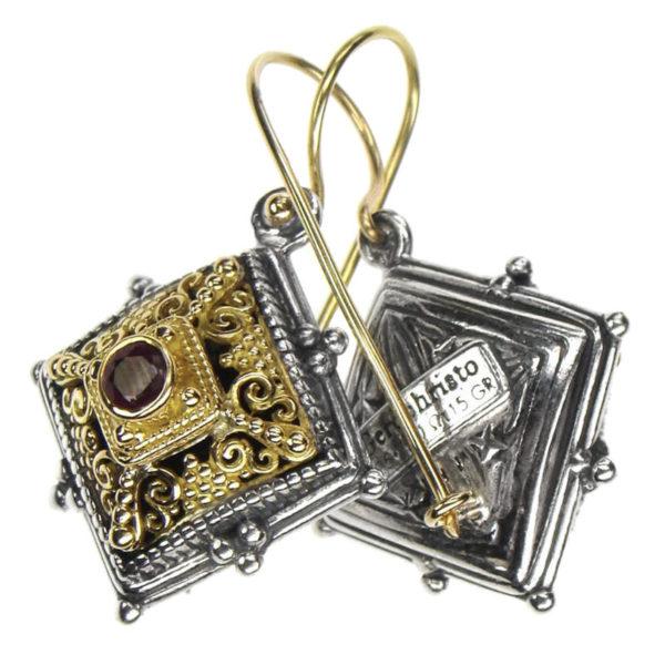 Gerochristo Solid 18K Gold & Sterling Silver - Medieval Byzantine Drop Earrings