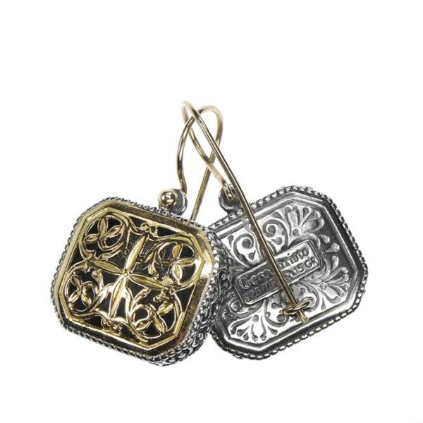 Gerochristo Solid 18K Gold & Silver Medieval-Byzantine Drop Earrings