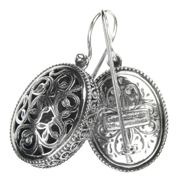 Gerochristo Sterling Silver Medieval-Byzantine Filigree Earrings