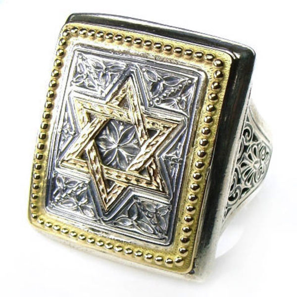 Gerochristo Solid 18K Gold & Silver - Star of David - Large Ring