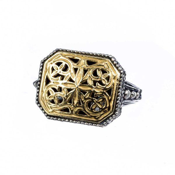 Gerochristo Solid 18k Gold & Silver Medieval Byzantine Filigree Ring