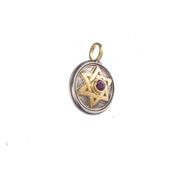 Solid 18K Gold & Sterling Silver Star of David.