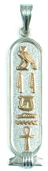 SOLID SILVER WITH 18K GOLD SYMBOLS LARGE CARTOUCHE PENDANT