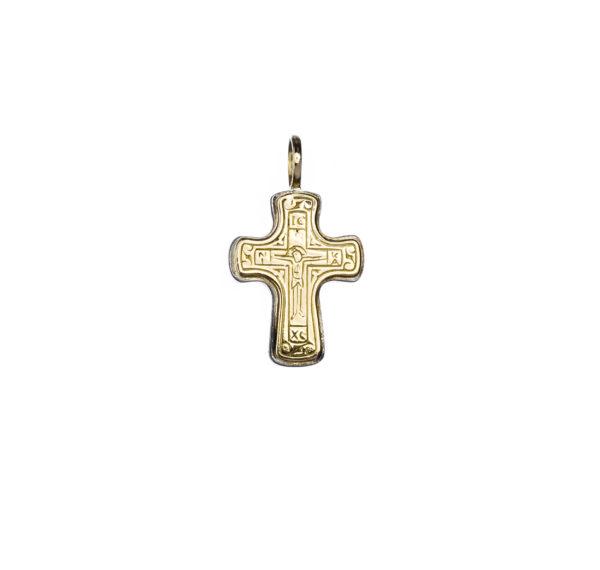 Gerochristo Solid 18K Gold & Silver Byzantine Cross Pendant