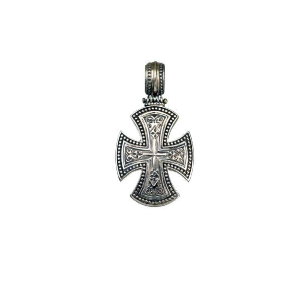 Gerochristo Sterling Silver Medieval-Maltese Cross Pendant