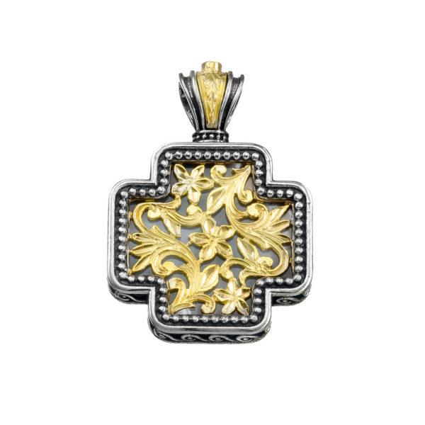 Gerochristo Solid 18K Gold & Sterling Silver Filigree Cross Pendant