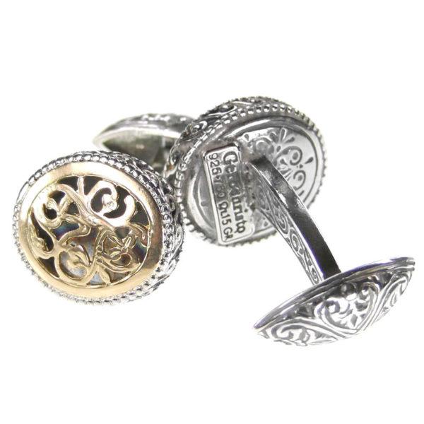 Solid 18K Gold & Silver Medieval Byzantine Filigree Cufflinks