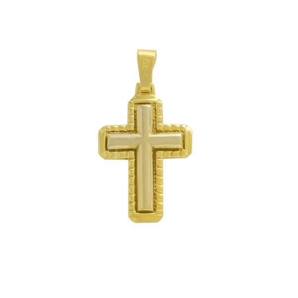 14K white& yellow Gold cross.