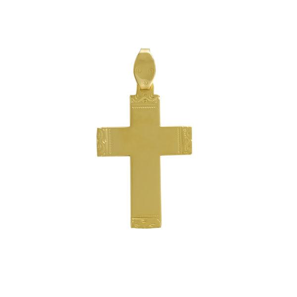 14K yellow Gold, handmade cross.