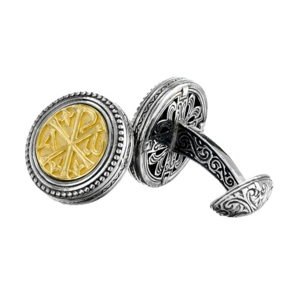 Sterling Silver & 22K Double Gold Plated Silver Medieval Byzantine Cufflinks