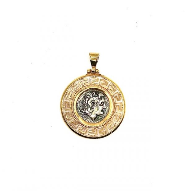 Silver 925, Gold Plated, Alexander the Great coin pendant with Greek key.